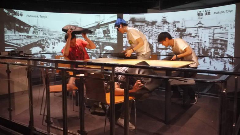 พิพิธภัณฑ์แผ่นดินไหว / EARTHQUAKE MUSEUM
