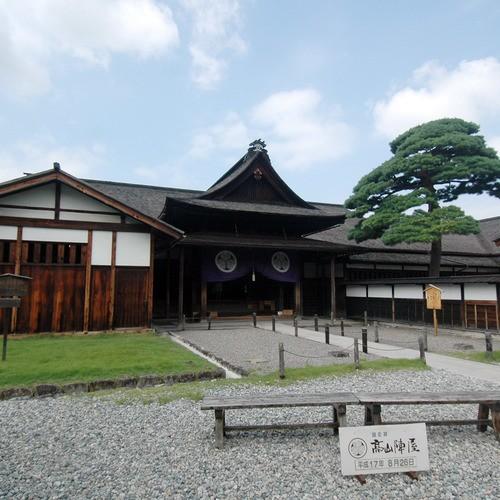 ทัวร์ญี่ปุ่น โอซาก้า ทาคายาม่า ที่ทำการเก่าเมืองทาคายาม่า