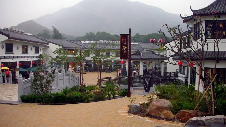 หมู่บ้านวัฒนธรรมนองปิง