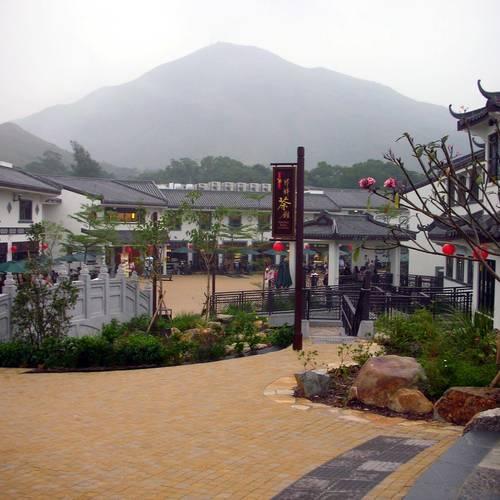 ทัวร์ฮ่องกง ฮ่องกง หมู่บ้านวัฒนธรรมนองปิง