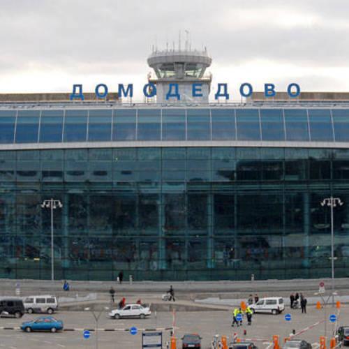 ทัวร์รัสเซีย รัสเซีย  สนามบินโดโมเดโดโว