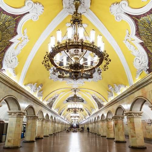 ทัวร์รัสเซีย รัสเซีย  สถานีรถไฟใต้ดินกรุงมอสโคว์