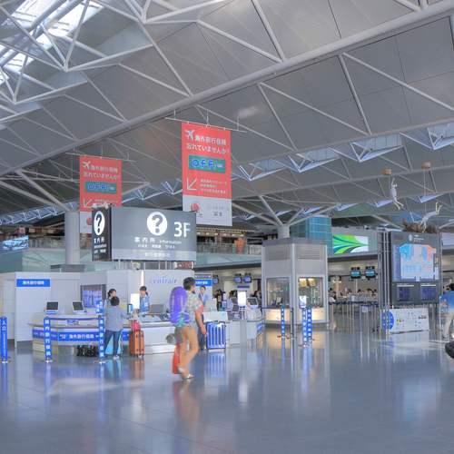 ทัวร์ญี่ปุ่น โอซาก้า นาโกย่า สนามบินนาโงย่า หรือ สนามบินชูบุเซ็นแทรร์ หรือ สนามบินชูบุ