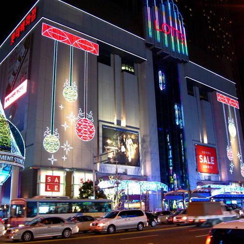 ทัวร์เกาหลี พูซาน ห้างปลอดภาษีล๊อตเต้