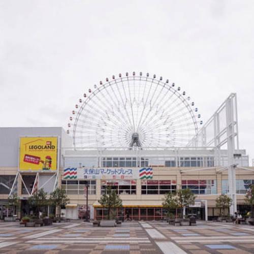 ทัวร์ญี่ปุ่น โตเกียว โอซาก้า ห้างสรรพสินค้าเทมโปซาน