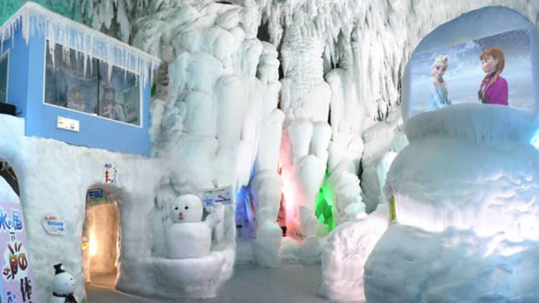 พิพิธภัณฑ์น้ำแข็ง / ไอซ์พาวิเลียน