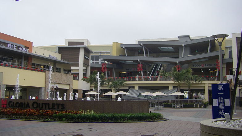 Gloria Outlet