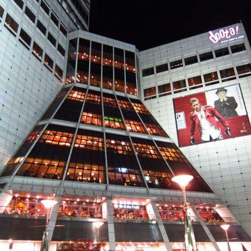 ทัวร์เกาหลี กรุงโซล DOOTA DUTY FREE