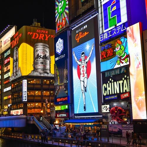 ทัวร์ญี่ปุ่น โตเกียว โอซาก้า อิสระท่องเที่ยวในโอซาก้า  หรือ เลือกซื้อทัวร์เสริม