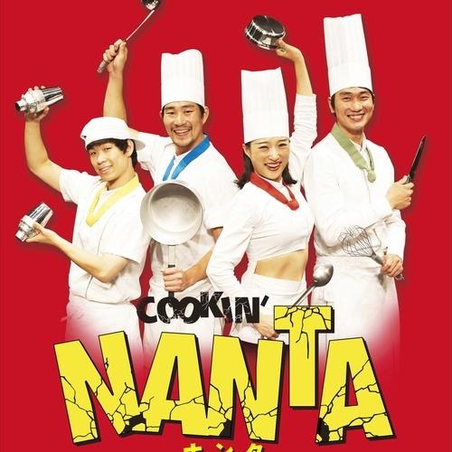 ทัวร์เกาหลี กรุงโซล NANTA  SHOW