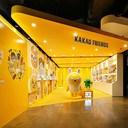 ทัวร์เกาหลี เจจู Kakao Friends Shop