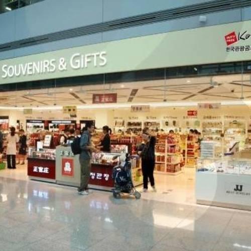 ทัวร์เกาหลี พูซาน สินค้าปลอดภาษี ปูซาน