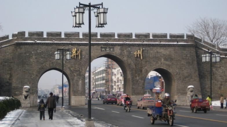 เมืองจิงโจว / เมืองเกงจิ๋ว