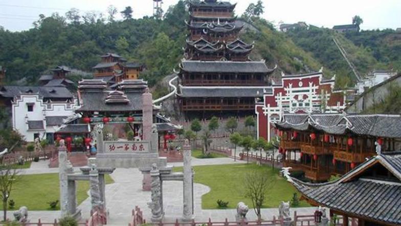 หมู่บ้านวัฒนธรรมถู่เจีย
