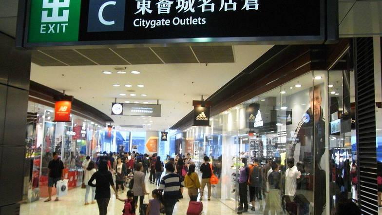 Citygate Outlet Mall ทัวร์ฮ่องกง