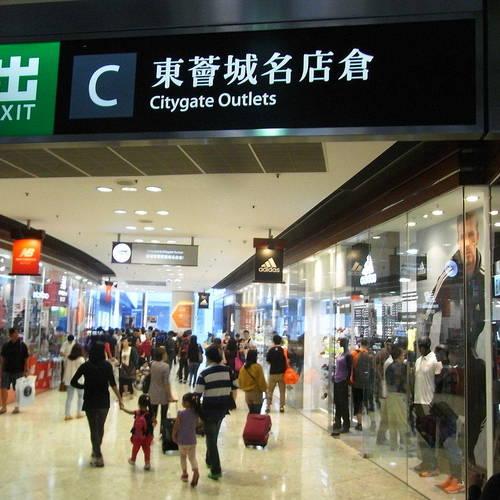ทัวร์ฮ่องกง ฮ่องกง +หลายเมือง Citygate Outlet Mall