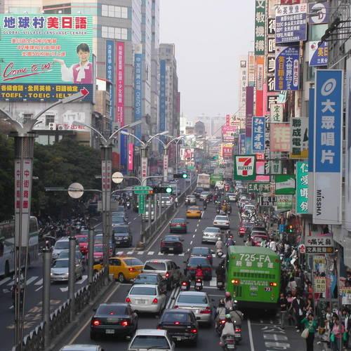 ทัวร์ไต้หวัน ไต้หวันอุทยาน เมืองไถจง