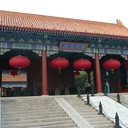 ทัวร์ฮ่องกง ฮ่องกง มาเก๊า +หลายเมือง สวนหยวนหมิงหยวน จูไห่