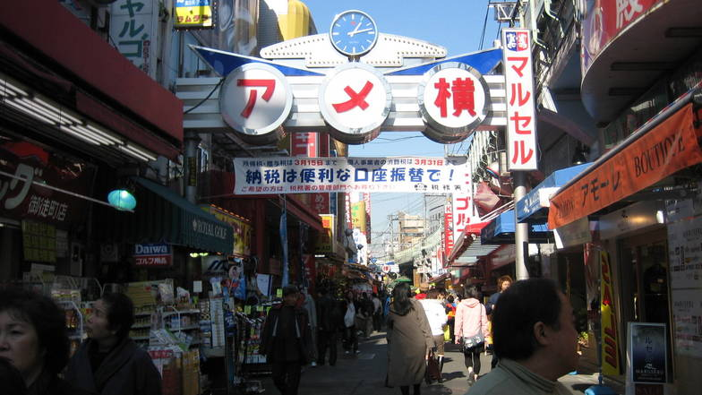 ตลาดอะเมโยโกะ