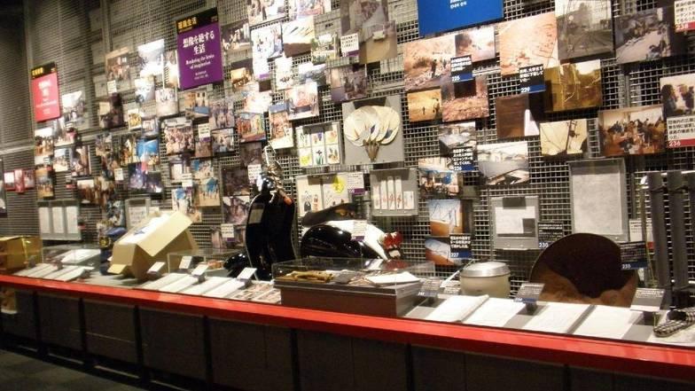 พิพิธภัณฑ์แผ่นดินไหว โกเบ