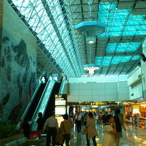 ทัวร์ไต้หวัน ไต้หวันอุทยาน สนามบินเถาหยวน