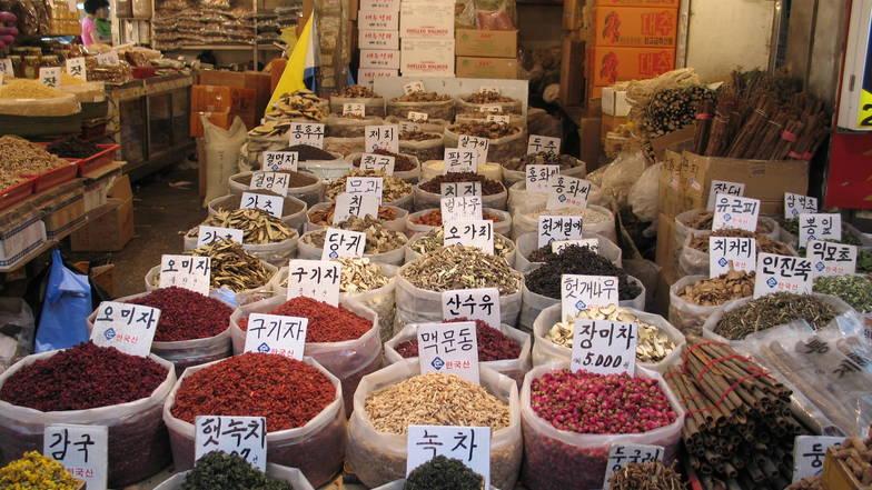 ศูนย์สมุนไพร (Korea Herb Shop)