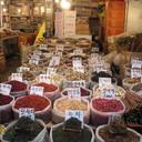 ทัวร์จีน เกาหลี เซี่ยงไฮ้ ศูนย์สมุนไพร (Korea Herb Shop)