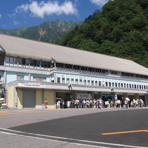 ทัวร์ญี่ปุ่น โอซาก้า โตเกียว โองิซาว่า หรือ สถานีโองิซาว่า
