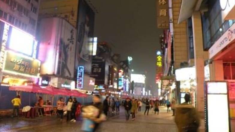 ถนนคนเดินหวงซิง