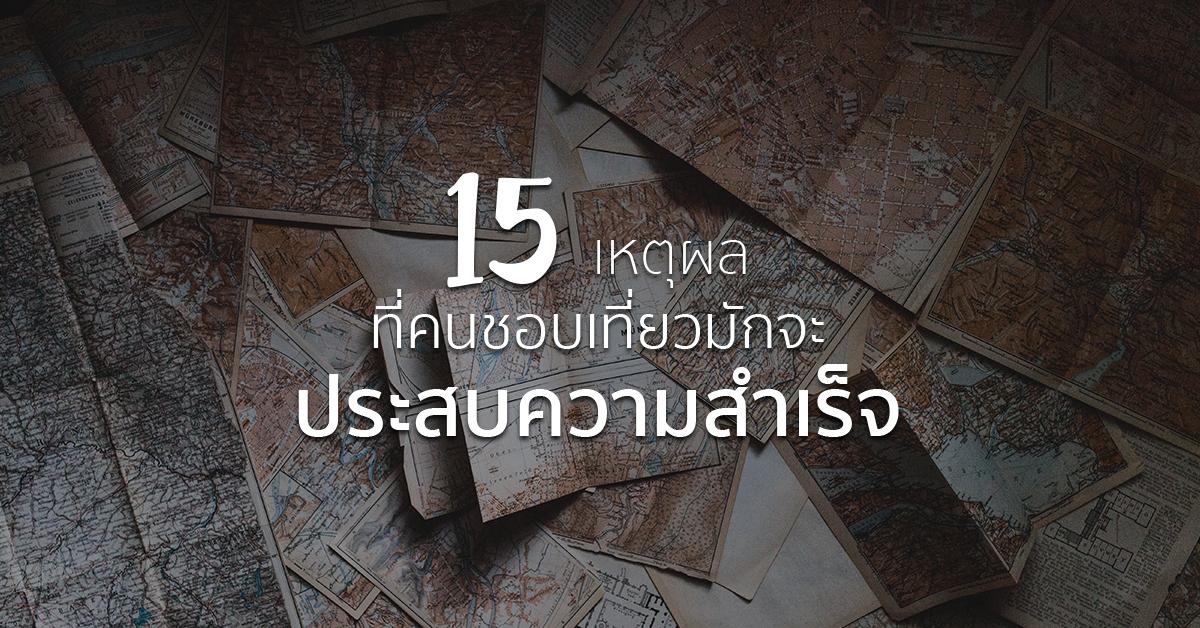 15reason