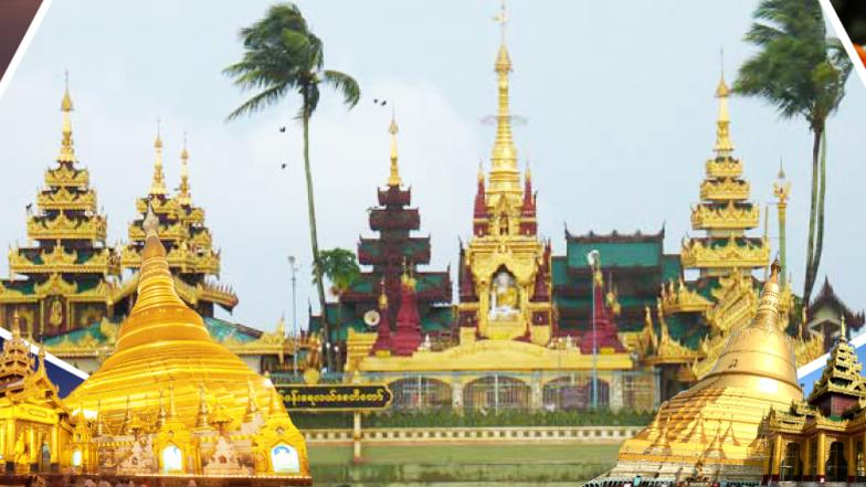 ทัวร์พม่า ย่างกุ้ง หงสา 3 วัน 2 คืน นมัสการ 3 ใน 5 สิ่งศักดิ์สิทธิ์ของพม่า  บิน Thai AirAsia