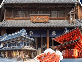 ทัวร์ญี่ปุ่น ชิราคาวาโกะ 5 วัน 3 คืน  HAKUBA SKI RESORT หมู่บ้านมรดกโลกชิราคาวาโกะ  บิน TZ โตเกียว โอซาก้า Top seller เที่ยวช่วงปิดเทอมฤดูร้อน
