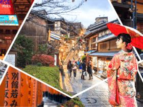 ทัวร์ญี่ปุ่น ชิราคาวาโกะ  4 วัน 3 คืน ฤดูใบไม้เปลี่ยนสี ปราสาทโอซาก้า  บิน  TZ โอซาก้า ทาคายาม่า แพ็คเกจทัวร์ลดราคา  Top seller เที่ยววันหยุด มาฆบูชา ทัวร์ต้อนรับเทศกาลวันพ่อ ทัวร์ราคาสุดคุ้ม โปรไฟไหม้-ทัวร์ไฟไหม้