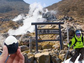 ทัวร์ญี่ปุ่น โตเกียว  5 วัน 3 คืน ลานสกีฟูจิชั้น2 Yeti Ski Resort หุบเขาโอวาคุดานิ บิน TZ  โตเกียว ทัวร์สกีรีสอร์ท Top seller เที่ยววันหยุด มาฆบูชา ทัวร์ญี่ปุ่น ราคาถูก ทัวร์ราคาสุดคุ้ม