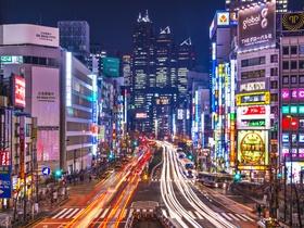 ทัวร์ญี่ปุ่น โตเกียว 4 วัน 3 คืน ศึกลูกหนังการแข่งขันฟุตบอลโลก 2018 บิน JL โตเกียว