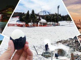 ทัวร์ญี่ปุ่น โตเกียว 5 วัน 3 คืน ฟูจิเท็น สกีรีสอร์ท ล่องเรือทะเลสาบอาชิ บิน XJ โตเกียว Top seller เที่ยววันหยุด มาฆบูชา