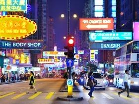 ทัวร์ฮ่องกง  เซินเจิ้น จูไห่  3 วัน 2 คืน สวนหยวนหมิงหยวน โชว์หม่งหุยหยวน บิน HX  ฮ่องกง +หลายเมือง ฮ่องกง ตะลุยช้อปปิ้ง