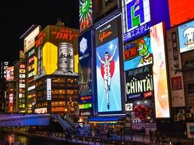 ทัวร์ญี่ปุ่น โอซาก้า โตเกียว  5 วัน 3 คืน ยูนิเวอร์แซล สตูดิโอ เจแปน บิน XJ  โอซาก้า โตเกียว แพ็คเกจทัวร์ลดราคา  ทัวร์ญี่ปุ่น ราคาถูก ทัวร์โอซาก้า / ทัวร์ญี่ปุ่น โตเกียว โอซาก้า ทัวร์ราคาสุดคุ้ม