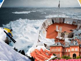 ทัวร์ญี่ปุ่น ฮอกไกโด 6 วัน 4 คืน เทศกาล ICE FESTIVAL ล่องเรือน้ำแข็ง บิน HB ฮอกไกโด ทัวร์สกีรีสอร์ท แพ็คเกจทัวร์ลดราคา  Top seller ทัวร์ฮอกไกโด