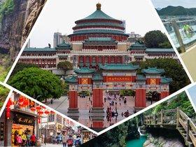 ทัวร์จีน ฉงชิ่ง อู่หลง 4 วัน 3 คืน อุทยานหลุมฟ้าสะพานสวรรค์ ระเบียงกระจก บิน WE ฉงชิ่ง +หลายเมือง
