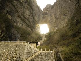 ทัวร์จีน จางเจียเจี้ย 6 วัน 5 คืน นั่งกระเช้าชมวิว ประตูสวรรค์เขาเทียนเหมินซาน ชมสะพานแก้ว บิน FD จางเจียเจี้ย เที่ยวช่วงปิดเทอมฤดูร้อน เที่ยววันหยุด ฉัตรมงคล