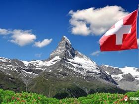 ทัวร์สวิตเซอร์แลนด์   9 วัน 6 คืน ขึ้นยอดเขาริกิ นั่งรถไฟสาย Glacier  Express ยอดเขายูงเฟรา บิน TG สวิส เที่ยวช่วงปิดเทอมฤดูร้อน ทัวร์ Premium ทัวร์ราคาสุดคุ้ม