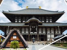 ทัวร์ญี่ปุ่น โอซาก้า ทาคายาม่า นาโกย่า  เกียวโต  5 วัน 4 คืน หมู่บ้านชิราคาวาโกะ Little Kyoto  บิน TZ โอซาก้า ทาคายาม่า ทัวร์สงกรานต์ เที่ยวช่วงปิดเทอมฤดูร้อน ทัวร์ชมดอกซากุระ  ทัวร์ญี่ปุ่น ราคาถูก ทัวร์ราคาสุดคุ้ม