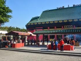 ทัวร์ฮ่องกง เซิ่นเจิ้น จูไห่ มาเก๊า 4 วัน 3 คืน  สักการะพระใหญ่ลันเตา เดอะเวเนเชี่ยน บิน HX ฮ่องกง มาเก๊า +หลายเมือง เที่ยววันหยุด ฉัตรมงคล  เที่ยวช่วงปิดเทอมฤดูร้อน แพ็คเกจทัวร์ลดราคา