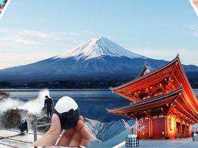 ทัวร์ญี่ปุ่น โตเกียว โอซาก้า 6 วัน 3 คืน ชมซากุระ [เดินทางวันที่ 22 มี.ค.-15 เม.ย]  ภูเขาไฟฟูจิ ชั้น 5 [เดินทาง17มี.ค.เป็นต้นไป] บิน XJ  โตเกียว โอซาก้า แพ็คเกจทัวร์ลดราคา  เที่ยวช่วงปิดเทอมฤดูร้อน ทัวร์ชมดอกซากุระ  ทัวร์โอซาก้า / ทัวร์ญี่ปุ่น โตเกียว โอซาก้า ทัวร์ราคาสุดคุ้ม ทัวร์ต้อนรับปิดเทอม