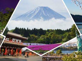 ทัวร์ญี่ปุ่น โตเกียว 5 วัน 3 คืน  ทุ่งพิงค์มอส ขึ้นฟูจิชั้น5หรือโอชิโนะฮัคไก  บิน TZ  โตเกียว ทัวร์วันแรงงาน เที่ยวช่วงปิดเทอมฤดูร้อน ทัวร์ชมดอกซากุระ  ทัวร์ญี่ปุ่น ราคาถูก