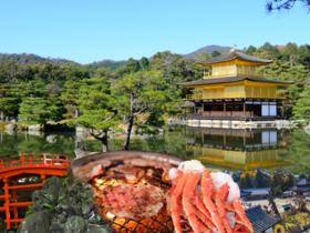 ทัวร์ญี่ปุ่น โอซาก้า ทาคายาม่า 5 วัน 4 คืน หมู่บ้านชิราคาวาโกะ เจแปนแอลป์ บิน TZ โอซาก้า ทาคายาม่า ทัวร์โอซาก้า / ทัวร์ญี่ปุ่น โตเกียว โอซาก้า