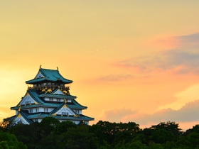 ทัวร์ญี่ปุ่น โอซาก้า นาโกย่า 5 วัน 4 คืน หมู่บ้านชิราคาวาโกะ หมู่บ้านนินจาอิงงะ  ล่องเรือโจรสลัด บิน XJ โอซาก้า นาโกย่า เที่ยววันหยุด ฉัตรมงคล  เที่ยวช่วงปิดเทอมฤดูร้อน เที่ยววันหยุด วิสาขบูชา ทัวร์โอซาก้า / ทัวร์ญี่ปุ่น โตเกียว โอซาก้า