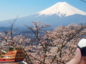 ทัวร์ญี่ปุ่น โตเกียว 5 วัน 3 คืน อุทยานแห่งชาติฮาโกเน่  ล่องเรือทะเลสาบอาชิ บิน XW โตเกียว แพ็คเกจทัวร์ลดราคา  วันจักรี