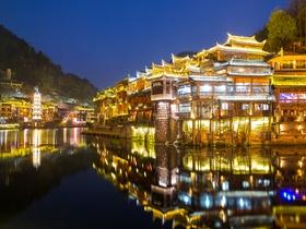 ทัวร์จีน  จางเจียเจี้ย ฟ่งหวง 6 วัน 5 คืน สะพานแก้ว เขาเทียนเหมินซาน สะพานใต้หล้าอันดับหนึ่ง บิน  (WE)  จางเจียเจี้ย ทัวร์วันแรงงาน เที่ยวช่วงปิดเทอมฤดูร้อน เที่ยววันหยุด ฉัตรมงคล  ทัวร์ต้อนรับปิดเทอม